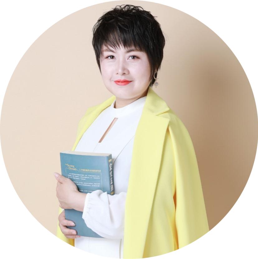 吴海燕老师