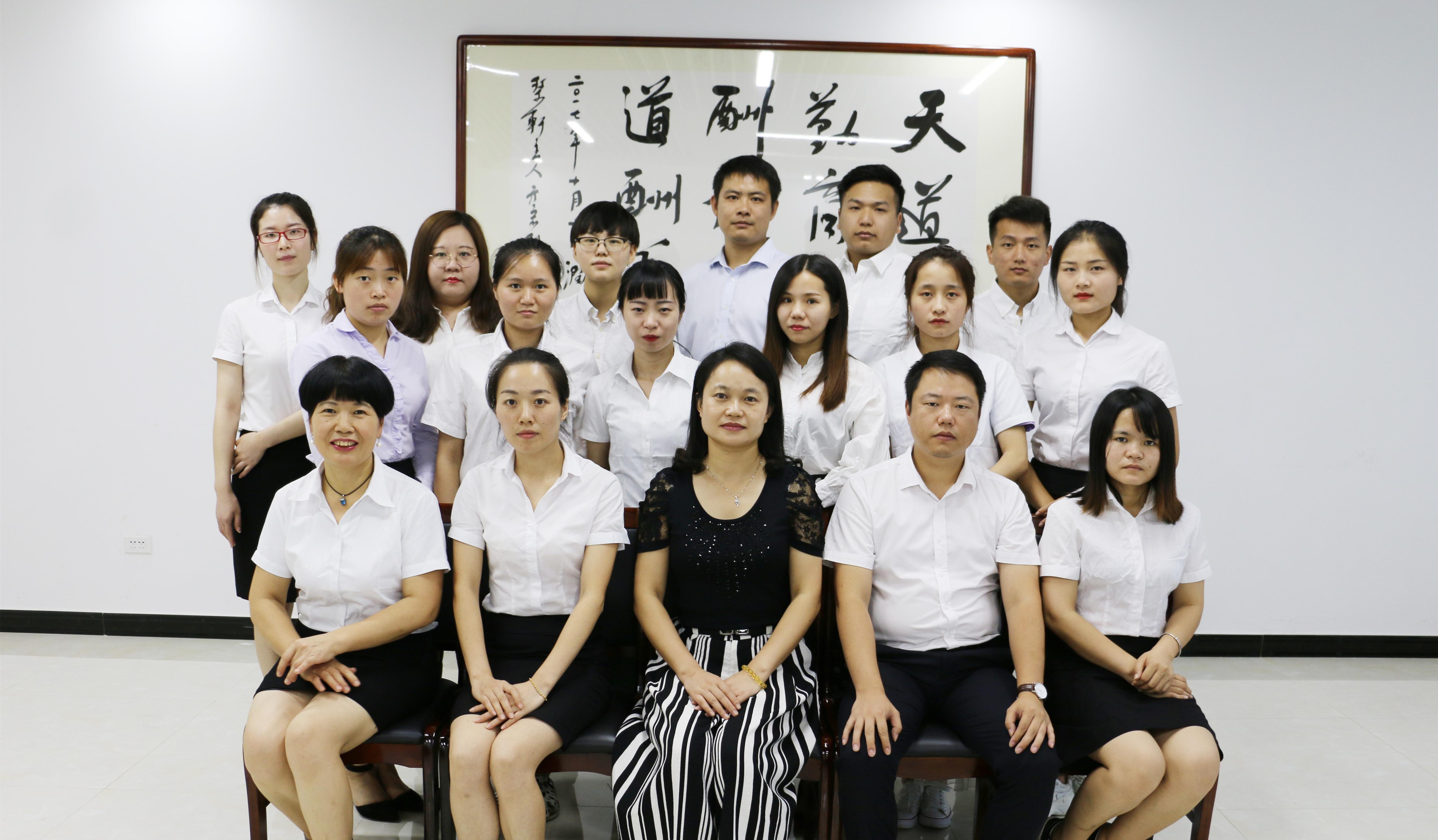 华龙职校教师合影