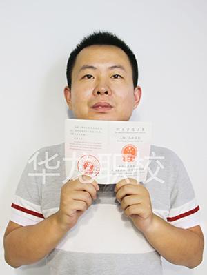 bob官网登录职业培训领证学员-陈生
