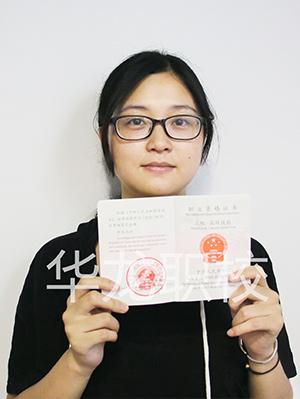 bob官网登录职业培训领证学员-吴女士