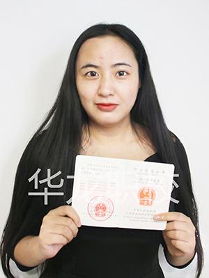 bob官网登录职业培训领证学员-陶女士