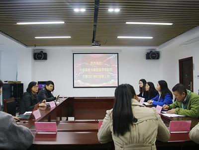湖北省华龙职业培训学校ISO 9001质量管理体系认证审核工作正在顺利开展