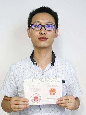华龙职业培训领证学员-李先生