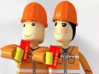 建造师资质升级后,哪些职业资格证书最受欢迎?