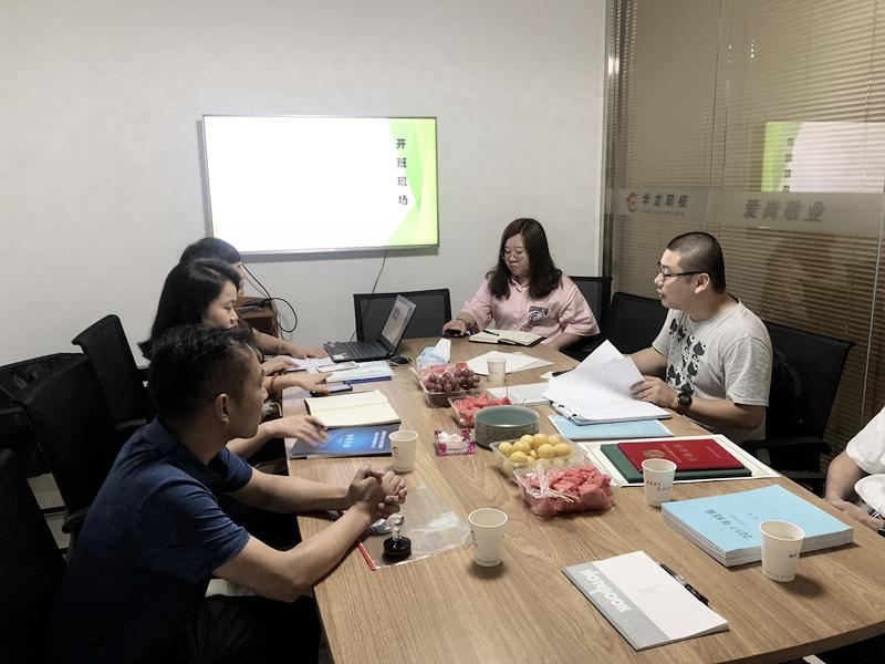武汉市标准化研究院来校莅临指导工作