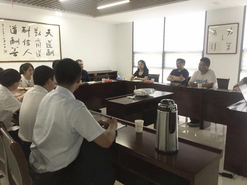关于教育及培训领域的国际标准质量管理体系研讨会