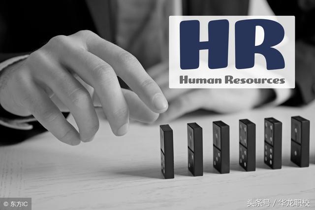 2018年人力资源管理师的含金量及就业前景分析