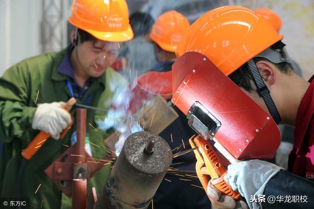 焊工上岗证价格?怎么办焊工上岗证?