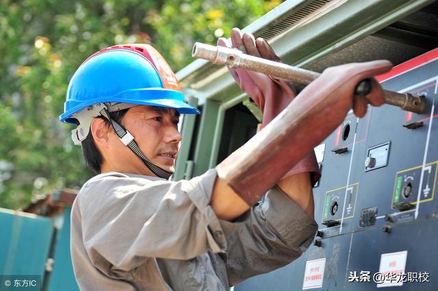 电工证有哪几种?如何考电工证?