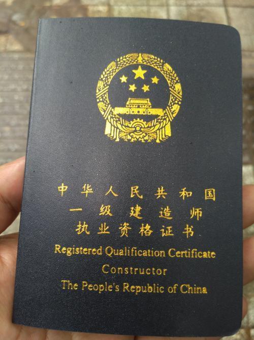 上海:专科及以下学历,不得担任总监理工程师、项目设计负责人!