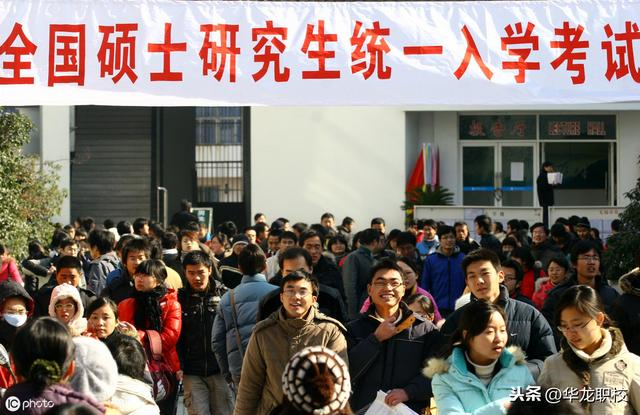湖北省2020年硕士研究生考试网上报名须知