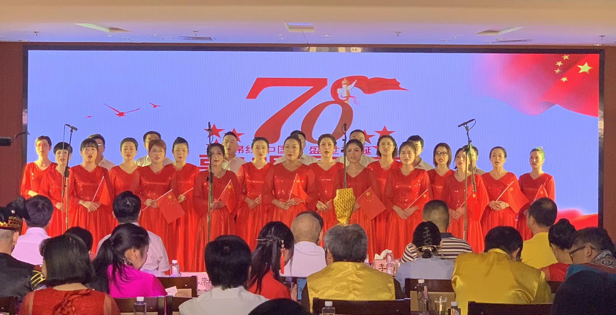 华龙消息丨迎国庆,颂歌献给祖国!