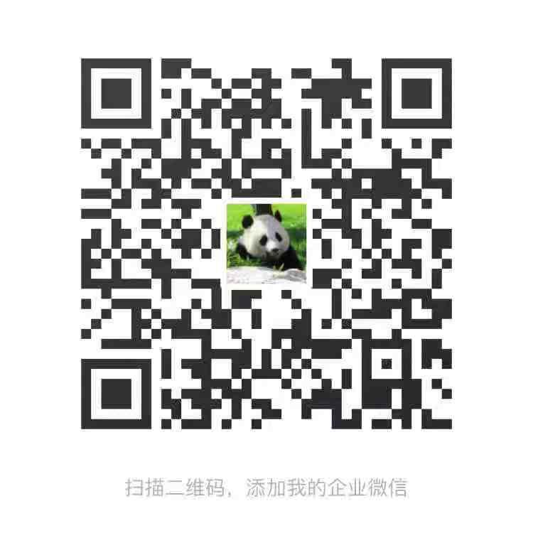夏一丹-企业微信二维码