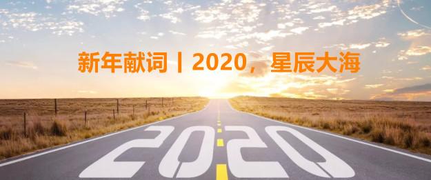 微信图片_20200102212300
