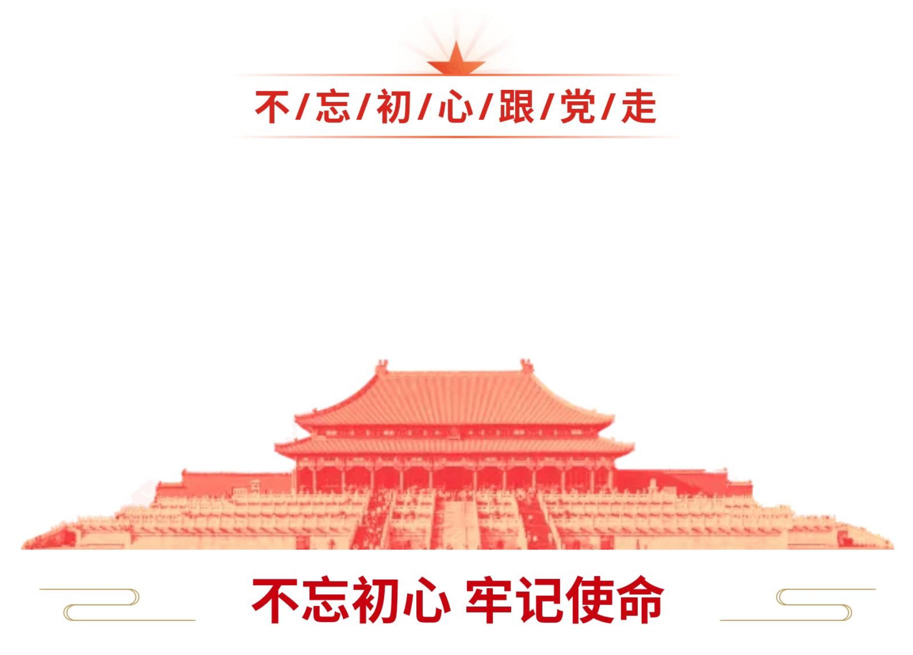 新春慰问送关怀,岁寒情深暖人心