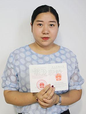 华龙职业培训领证学员-赵女士