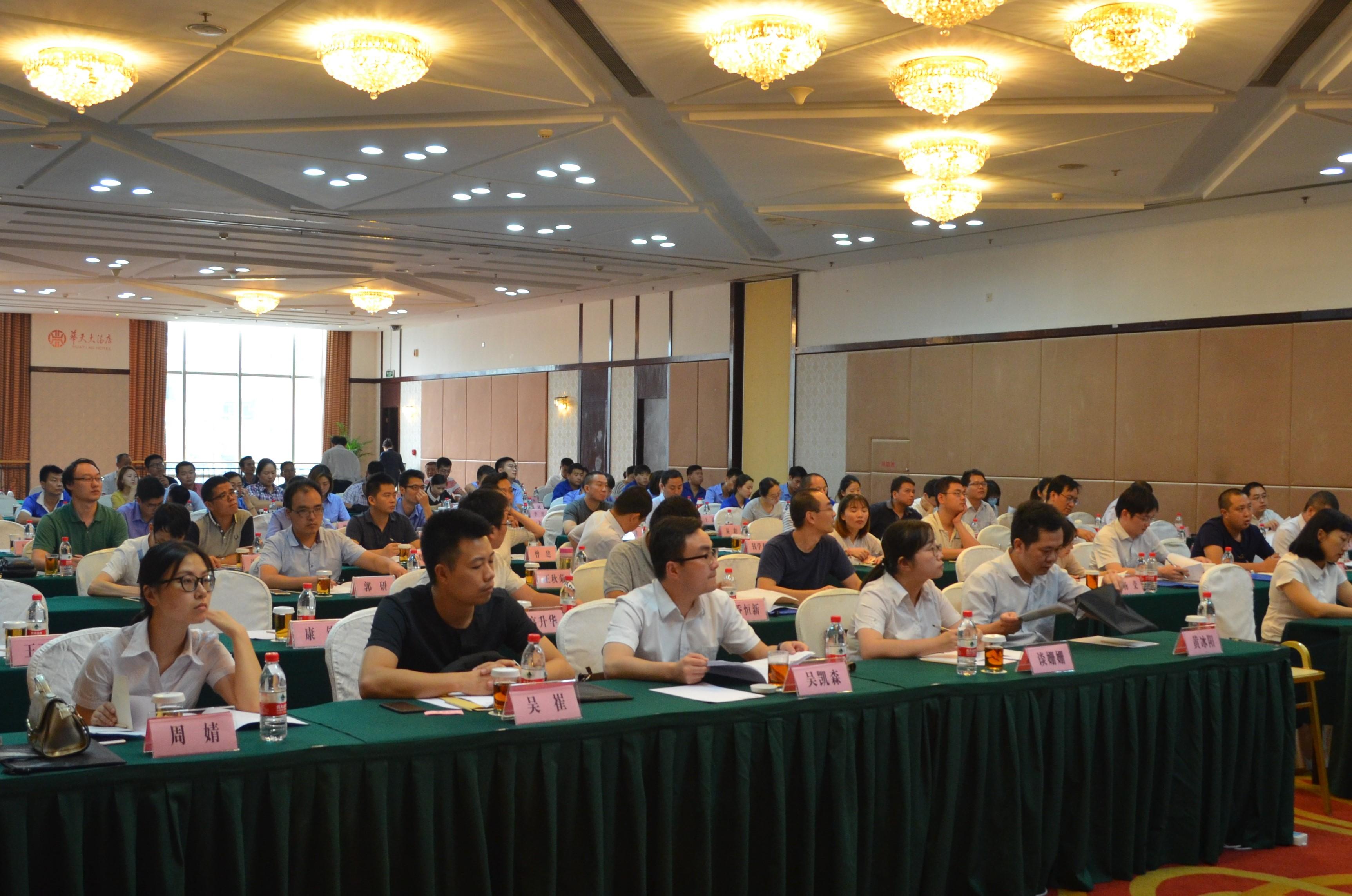 2017年湖北省国防科技工业预备党员培训现场